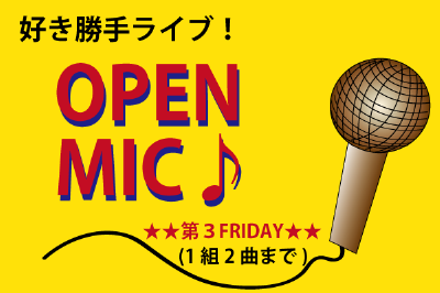 openmic.png